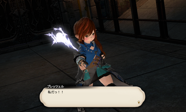 FF14_201507_70.png