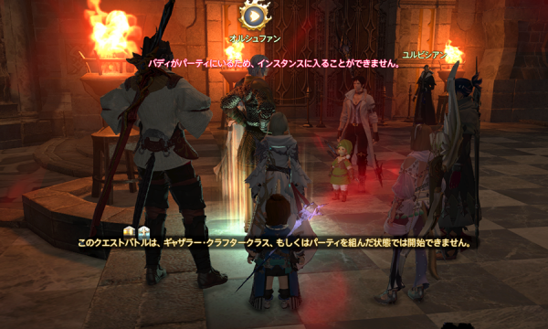 FF14_201507_74.png
