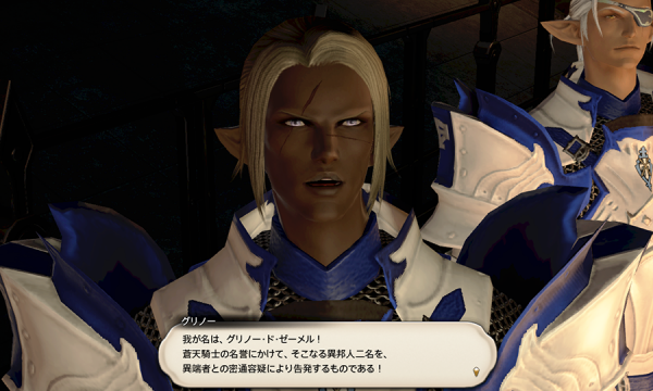 FF14_201507_76.png