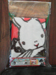 鬼灯の冷徹 C賞ブランケット (1)