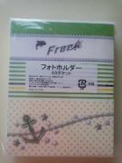 Free!くじ 里子行き (2)