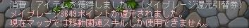 blog1123.jpg