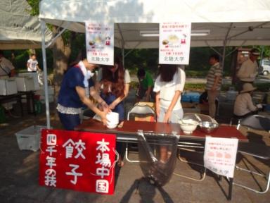 北大・中国留学生の得意の餃子も