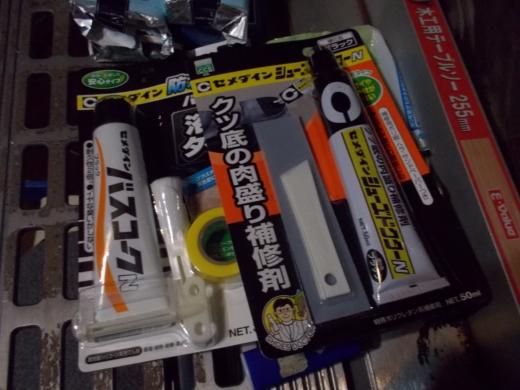 オイル漏れ止め (7)