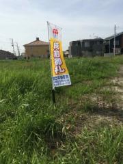 田口不動産 成約御礼 土地 売買 鴻巣市 吹上町 北新宿
