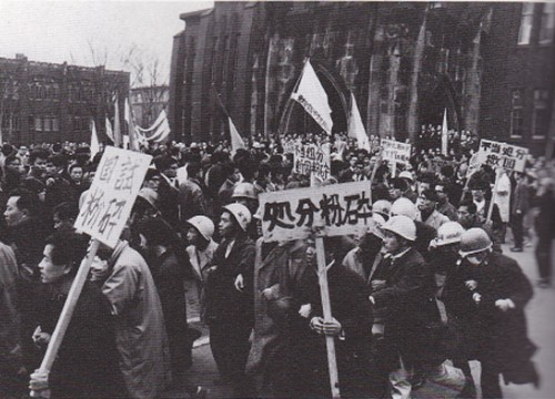 1968_todai_2.jpg