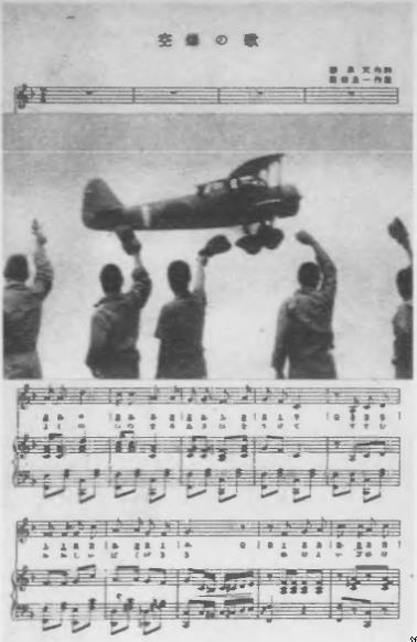 空爆の歌1