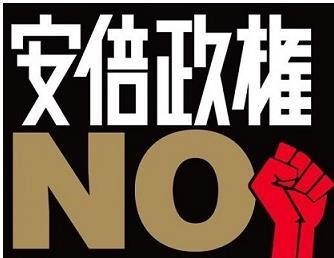 china_yokyo14.jpg