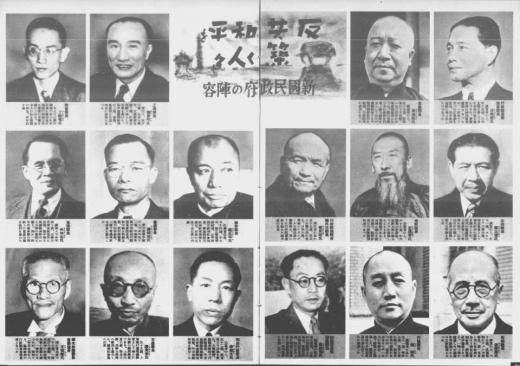 china_yokyo3.jpg