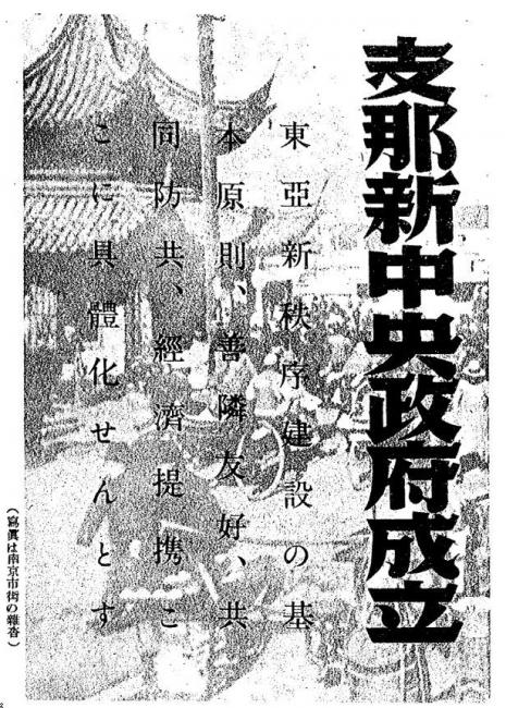 china_yokyo6.jpg