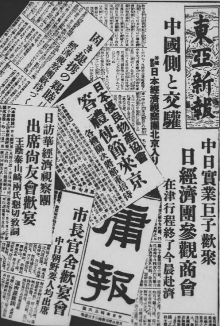 hokushi_keizai1.jpg