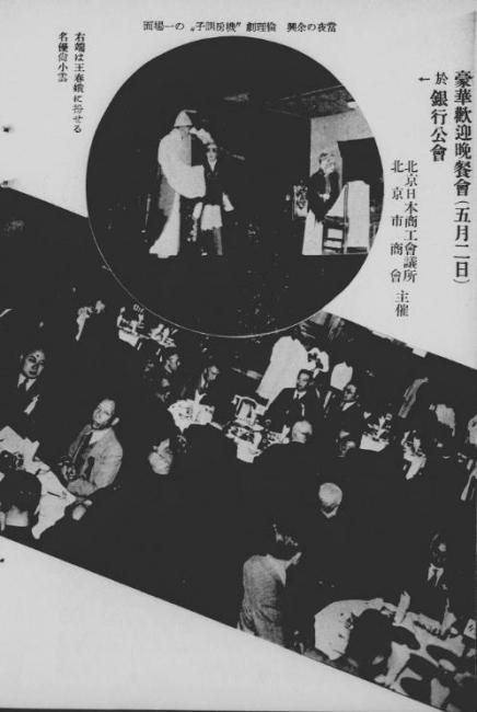 hokushi_keizai2.jpg
