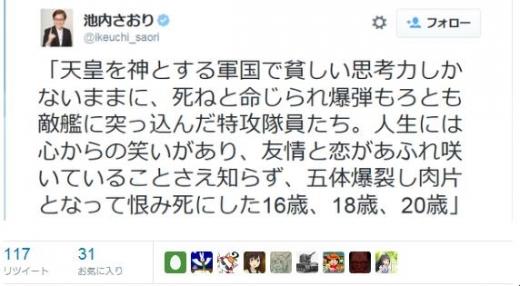 kyosanto_ikeuti1.jpg