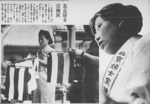 senbu_han6.jpg