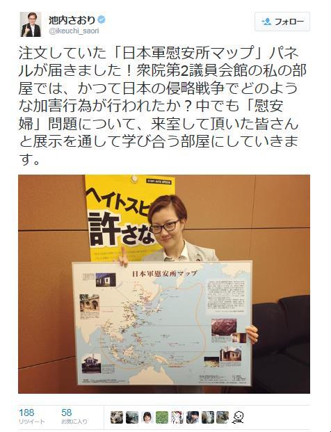 shakai_taishuto3.jpg