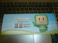 FAMIPORTチケット150702