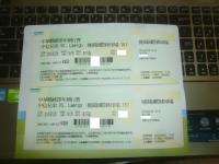 中信兄弟vsLamigo戦チケット150702