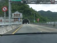 雪山トンネル台北側入口150708