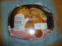 起司培根肉醬焗麵150731