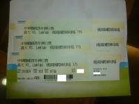 8/14Lamigo対義大内野入場券150731