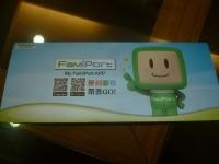 Famiportでチケット入手150731
