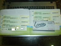 Lamigo戦チケット6枚150801