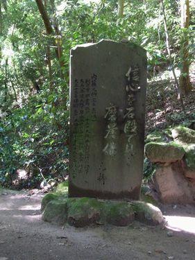 熊野磨崖仏24