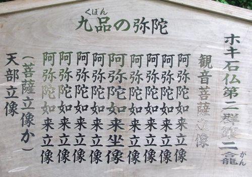 臼杵磨崖仏5