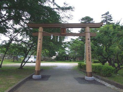 臼杵城跡14