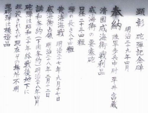 臼杵城跡20