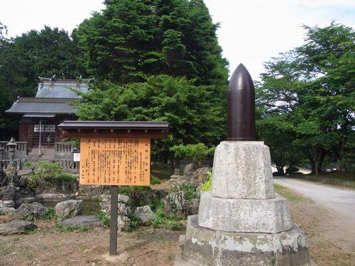 臼杵城跡22