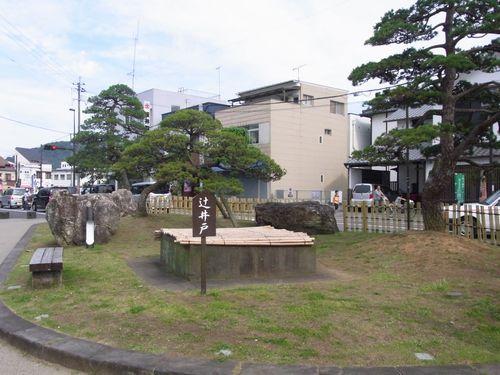 臼杵城下町1