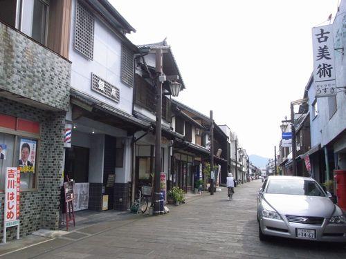 臼杵城下町3