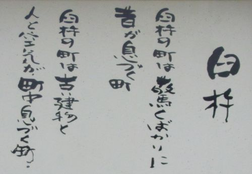 臼杵城下町2