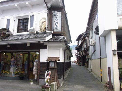 臼杵城下町5