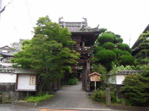 臼杵城下町8