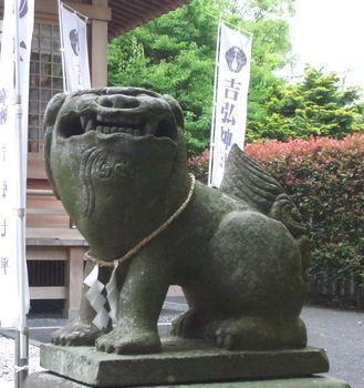 吉弘神社3
