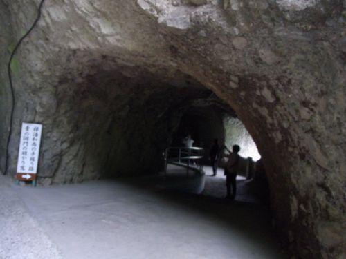 青の洞門7