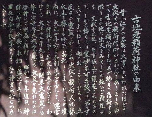 八芳園10