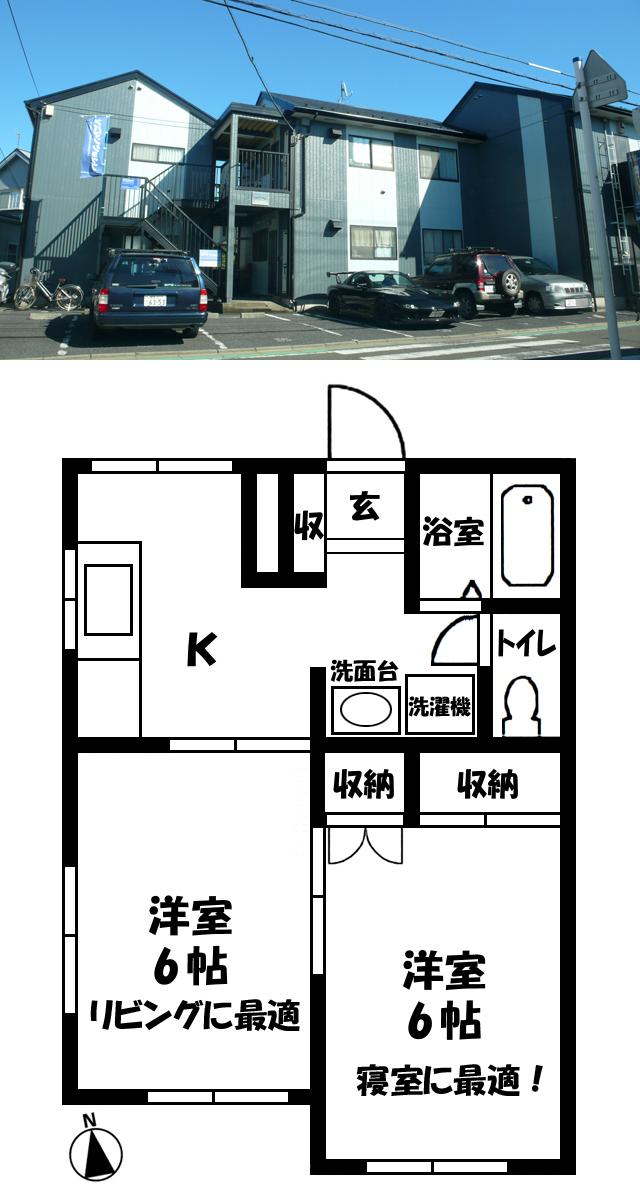 ■物件番号4111 茅ヶ崎海側の2Kに1K価格の5.9万円で住める!駐車場無料1台付!敷金ゼロ!礼金ゼロ!