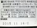 濃厚クリームシチュー_02