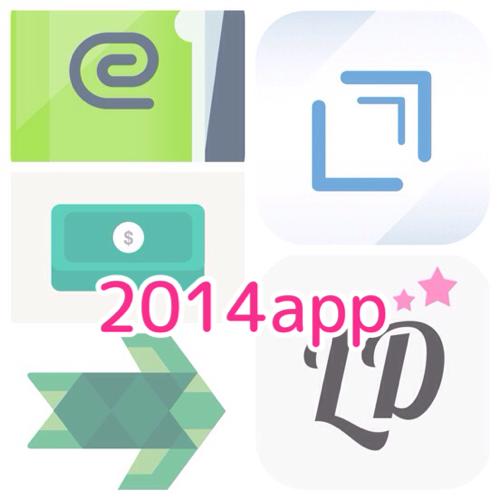 2014app
