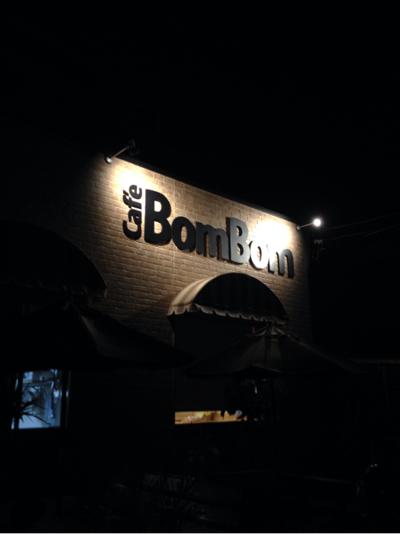 BOMBOM外観