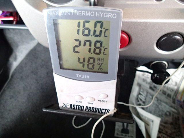 スズキ ラパン エアコン修理