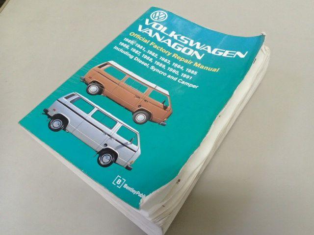 VWヴァナゴン エアコン修理