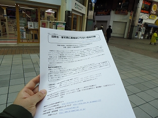 s-DSC02830.jpg
