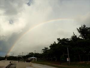 パイナガマに虹が