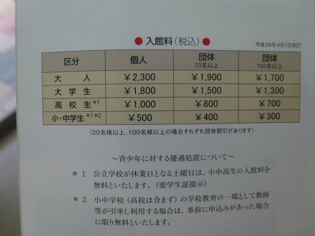 P1220186.jpg