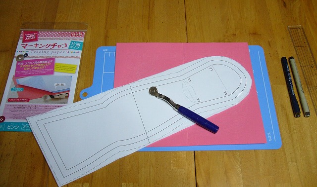 s-008型紙写道具0621