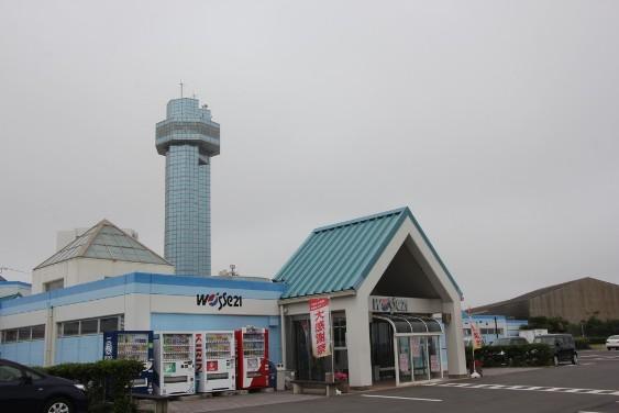 銚子ポートタワーとウオッセ21
